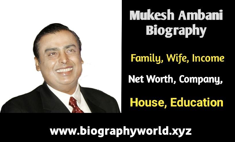 Mukesh Ambani Wiki, Net Worth, Income, Family, Wife, Age, House, Company, Biography
