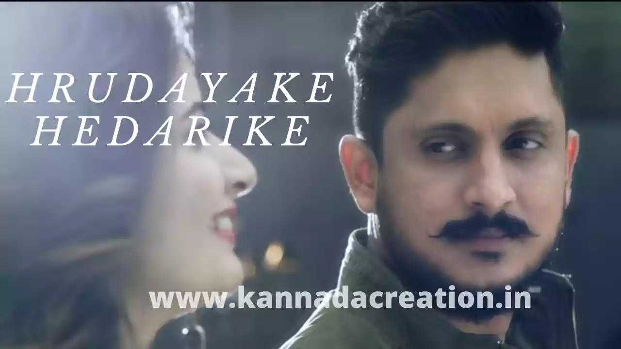 Hrudayake Hedarike song download