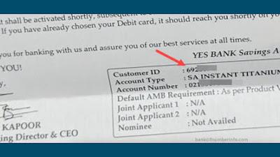 Find Customer id on Passbook
