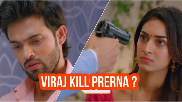 Heartbreaking Twist : Anurag Prerna's new kasauti new fate gets written with blood in Kasauti Zindagi Ki 2