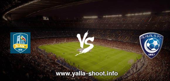 نتيجة مباراة الهلال والعين السعودي اليوم السبت 17-10-2020 يلا شوت الجديد في الدوري السعودي