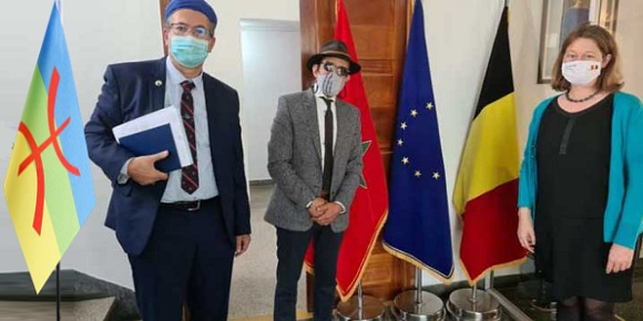 السفارة البلجيكية الامازيغية