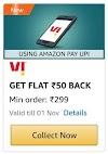 Amazon Vi Recharge Offer: Get Rs.50 Cashback | Amazon Recharge Offer | Recharge Tricks