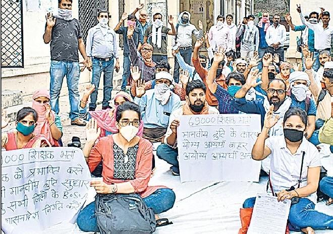 69000 शिक्षक भर्ती:भारांक नहीं मिलने पर शिक्षामित्रों का विरोध, बीटीसी एवं विशिष्ट बीटीसी वालों ने वर्ग विभेद का लगाया आरोप, जिसके चलते वे सभी भर्ती से बाहर हो गए