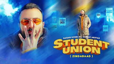Student Union Lyrics - Gagan Kokri & Gurlej Akhtar