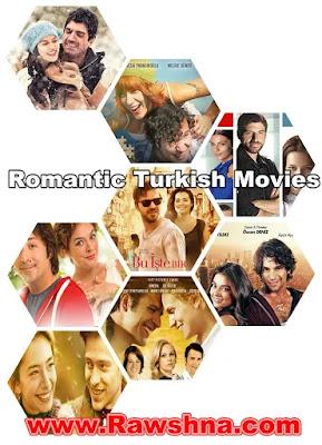 افضل افلام تركية رومانسية على الإطلاق