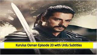 Kurulus Osman  season 1 Episode 20 Urdu Subtitles