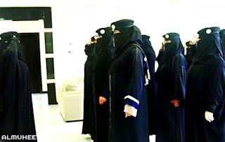 وظائف كلية الملك فهد الأمنية للنساء التقديم من 6 7 1442 الموافق 13 فبراير 2021