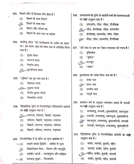 Supplementary-PDF-Book-in-Hindi-Free-Download
