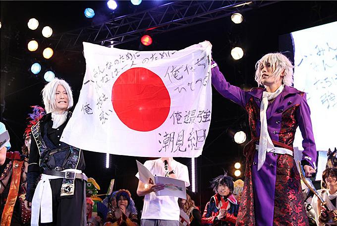 Cosplay Masamune Date Sengoku Basara