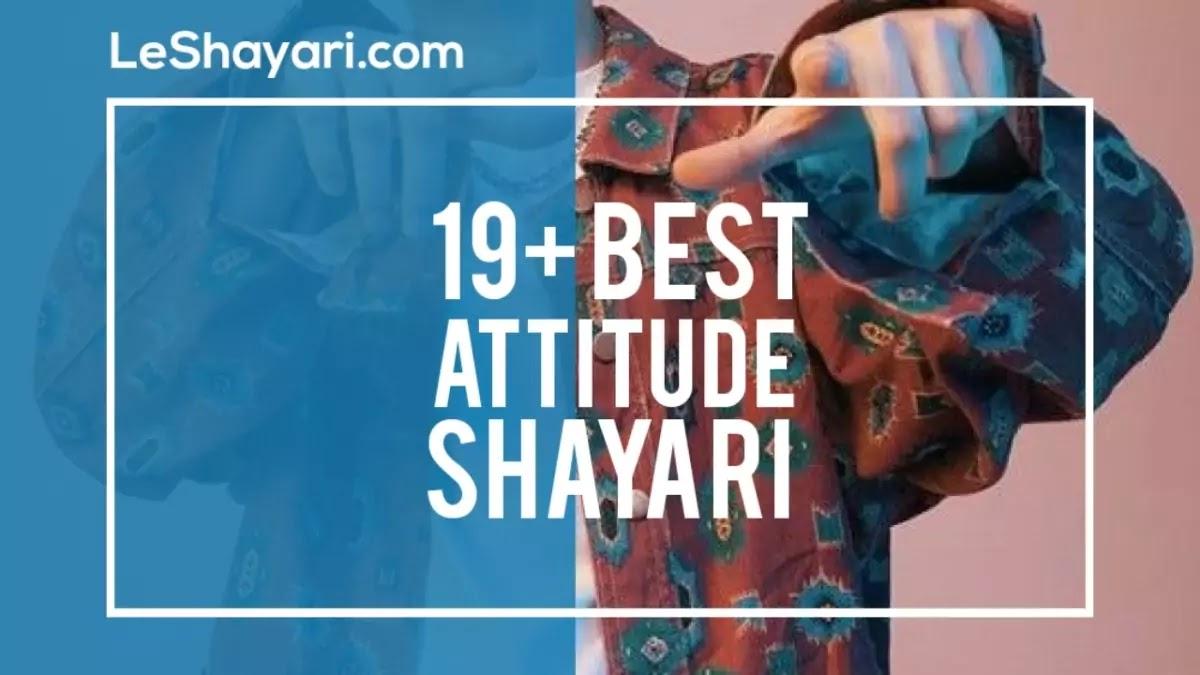 19+ Best Attitude shayari | Attitude status for boys
