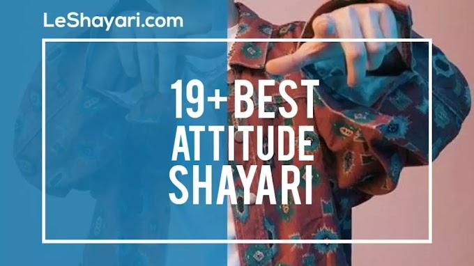 19+ Best Attitude shayari | Attitude status for boys - LeShayari
