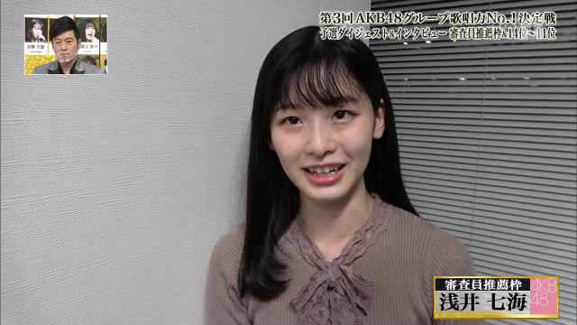 Dai-3-kai AKB48 Group Kashouryoku No 1