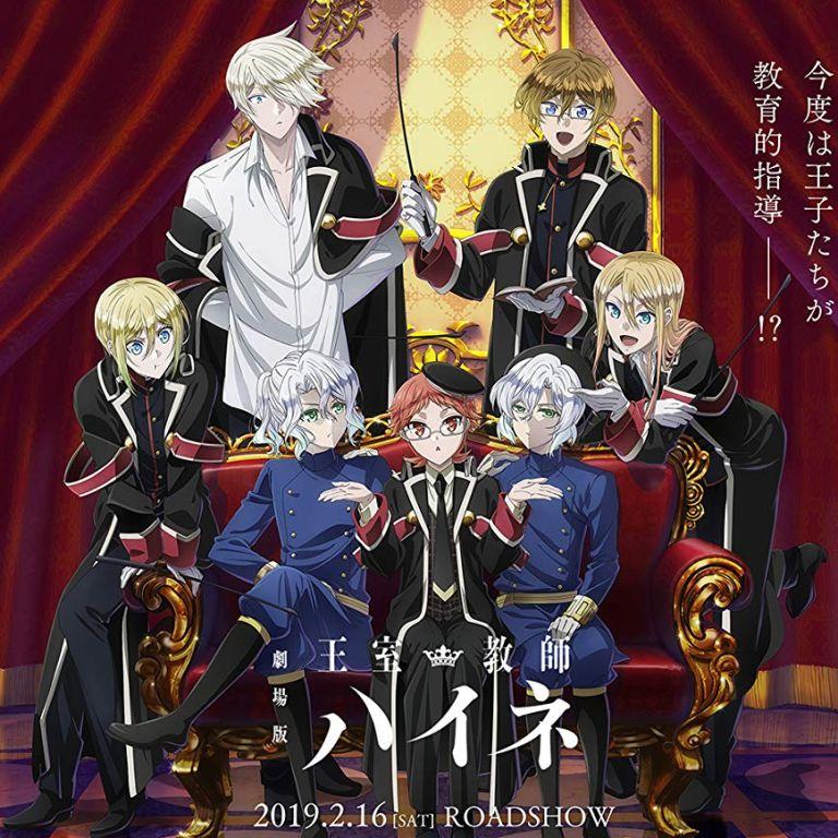 Film Anime Komedi Terbaik tahun 2019