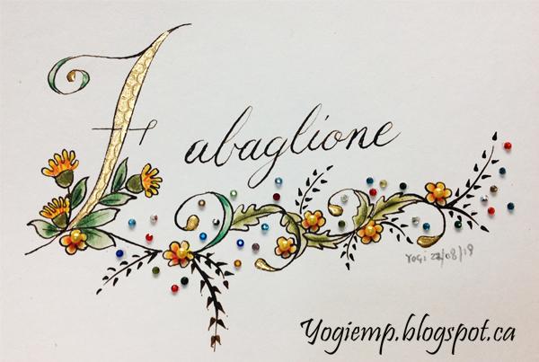http://www.yogiemp.com/Calligraphy/HeatherVictoriaHeld/MoreEnchantedLettersP6.html