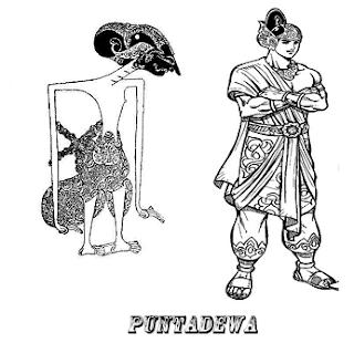 Puntadewa