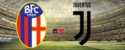 مشاهدة مباراة يوفنتوس وبولونيا بث مباشر اليوم 22-6-2020