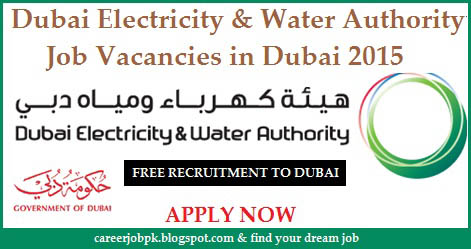 Job vacancies in Dubai Electricity and Water Authority