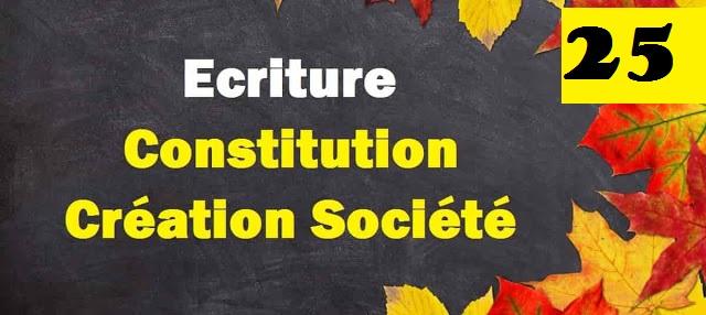 Ecriture de constitution de société