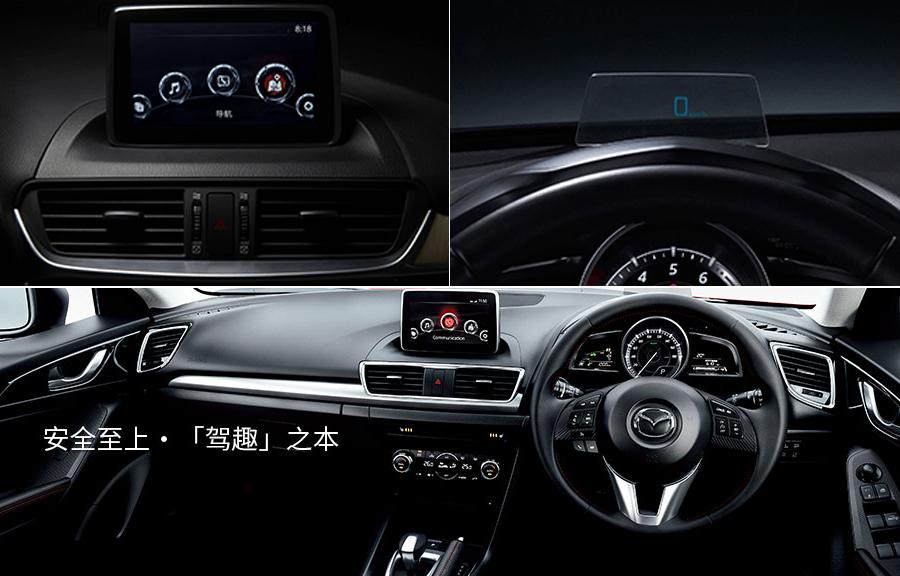 Lộ hàng Mazda CX-4 trước thềm Beijing Motor Show