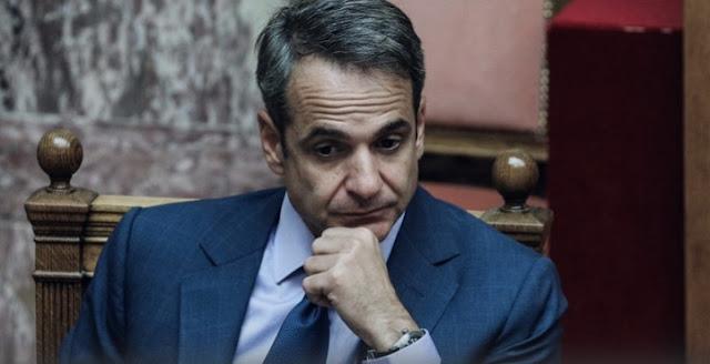 «Σκάνδαλο τεραστίων ηθικών, πολιτικών και νομικών διαστάσεων» – «Ο Μητσοτάκης υποβάλλει εδώ και 4 χρόνια ψευδές πόθεν έσχες»