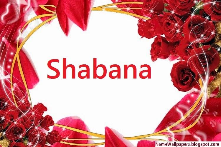 Satish Name 3d Wallpaper Download Shabana Name Wallpapers Shabana Name Wallpaper Urdu Name