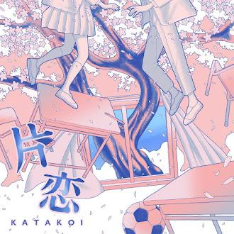 [Lirik+Terjemahan] Mafumafu - Katakoi (Cinta Searah)