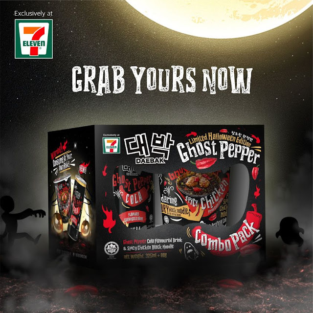 #DaebakTrickAndTreat Limited Halloween Edition GHOST PEPPER COMBO PACK