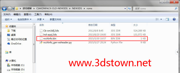 3DSTOWN NET: CIA Converter-CIAKonPack Support CIA gaming on