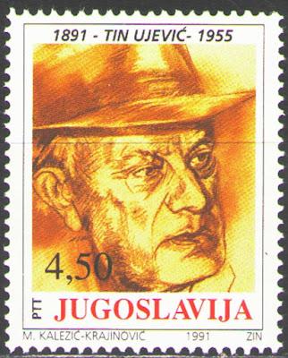 Yugoslavia1991 Tin Ujevic