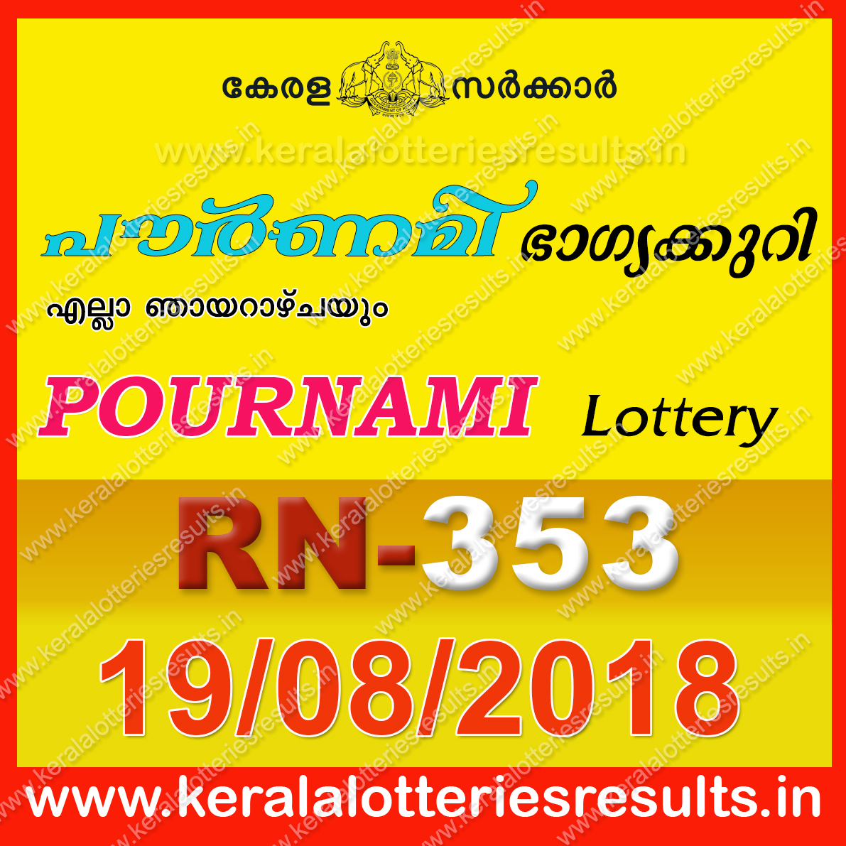 day lottery to:: Nagaland state lottery result today 7pm