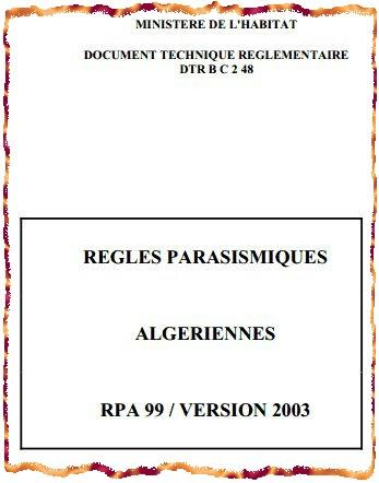 reglement parasismique algerien