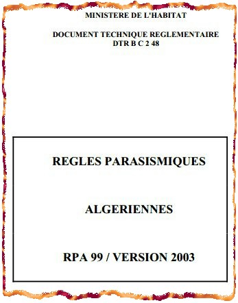 rpa 2003