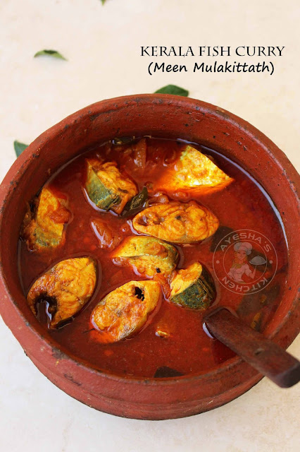 Kerala meen mulakittath ayala mulaku curry fish curry kerala style malabar fish curry mackerel fish curry red hot spicy curry seafood curry recipes