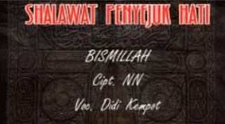 Lirik Lagu Bismillah - Didi Kempot