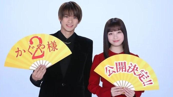 Live-Action Kaguya-sama: Love is War Mendapat Sekuel