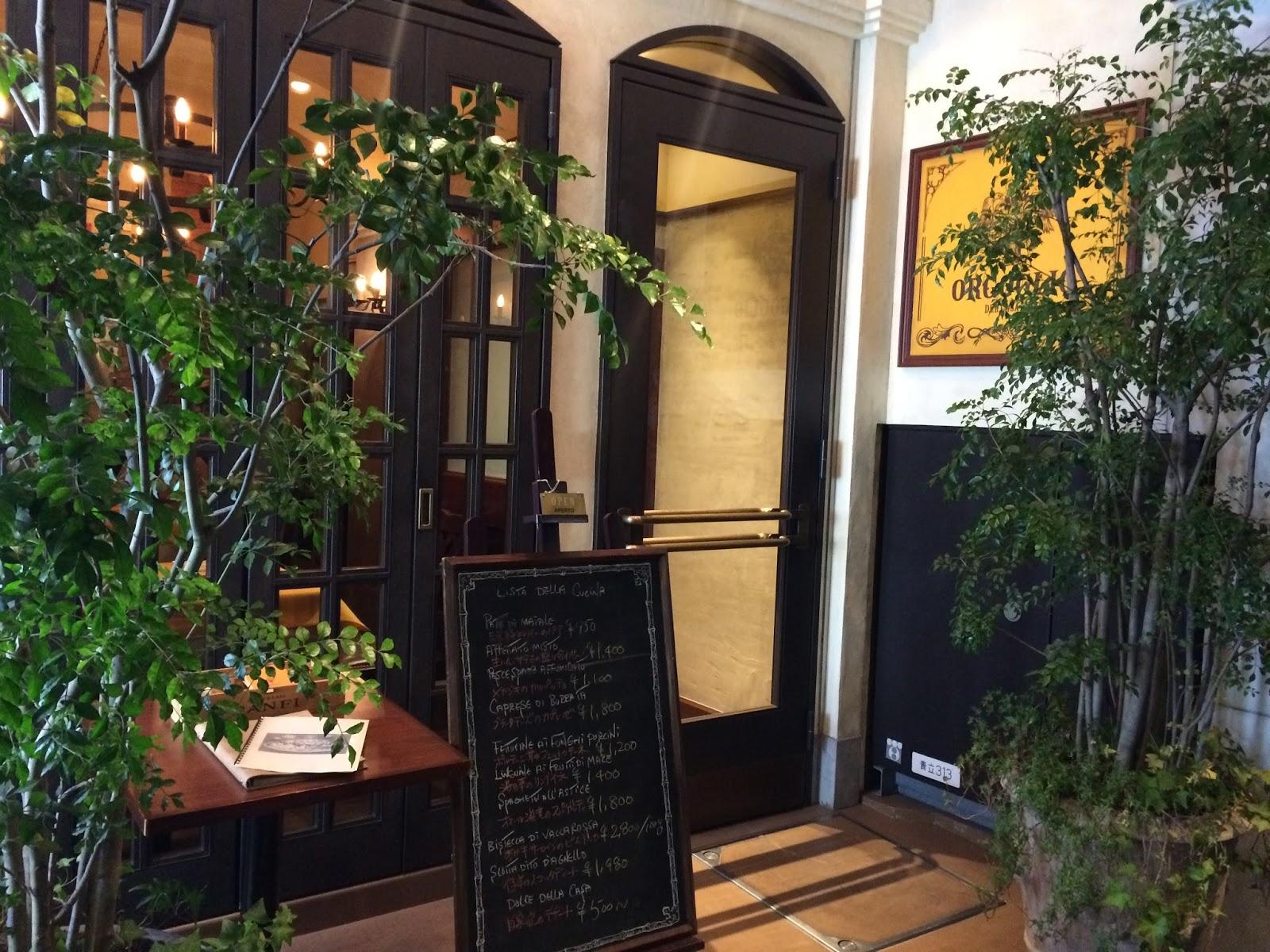 tokyo dating cafe