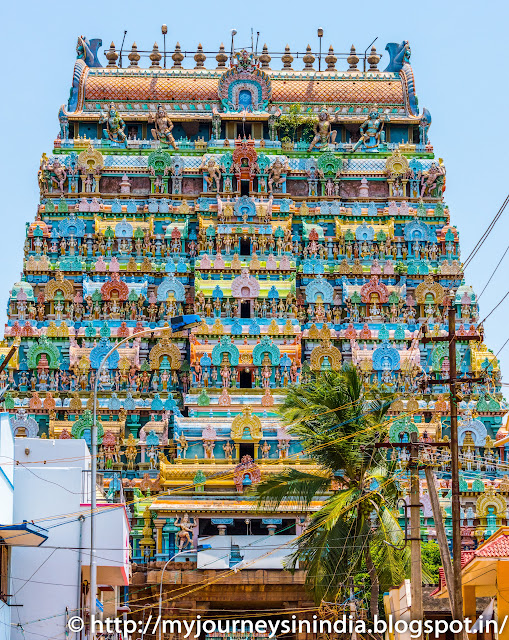Trichy Jambukeswarar Temple Tower Thiruvanaikkaval