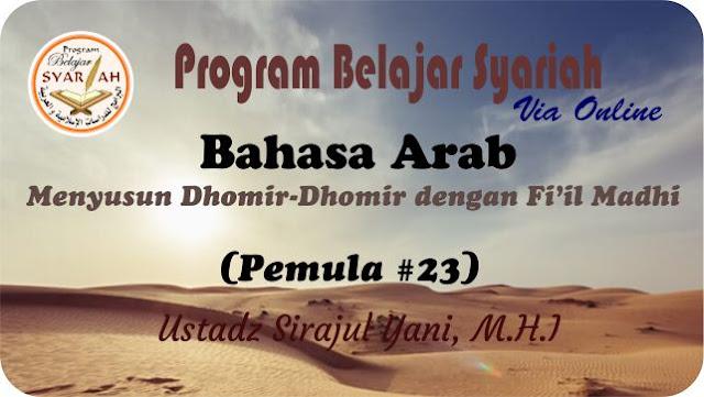 Memasukkan Dhomir-Dhomir Ke Dalam Fi'il Madhi (Tasyrif Lughawy)