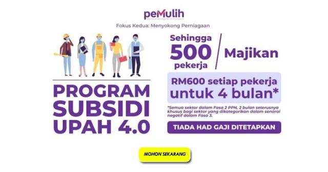 RM600 UNTUK PEKERJA