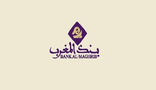 بنك المغرب رابط التسجيل الإلكتروني في مباريات توظيف 53 منصب