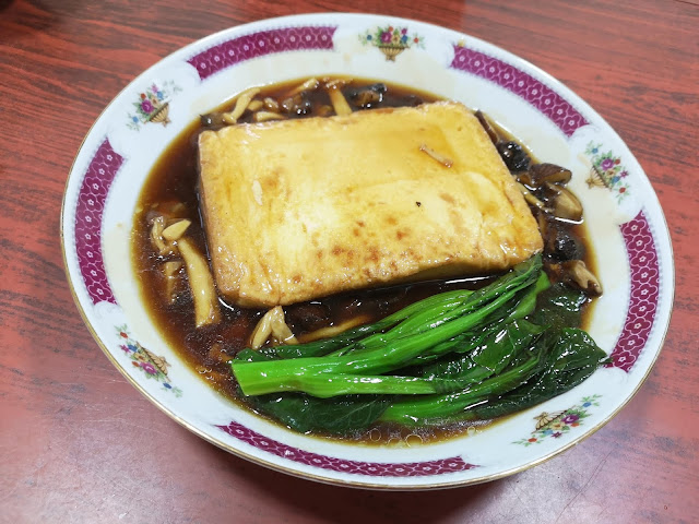 Braised Beancurd with Assorted Mushrooms in Abalone Sauce
