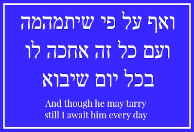 Messiah Tarry