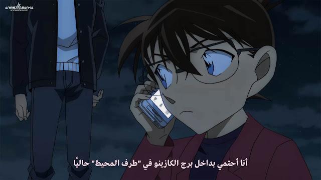 Detective Conan Movie 22 بلوراي 1080P أون لاين مترجم عربي تحميل و مشاهدة مباشرة