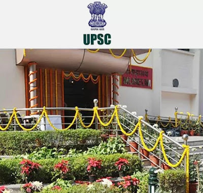UPSC Civil Services Prelims 2020 Date Updates: UPSC IAS 2020 New Date to announce on 5 June after assessing the situation