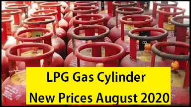 https://www.sarkarialertblog.com/2020/08/lpg-gas-cylinder-new-prices-august-2020.html