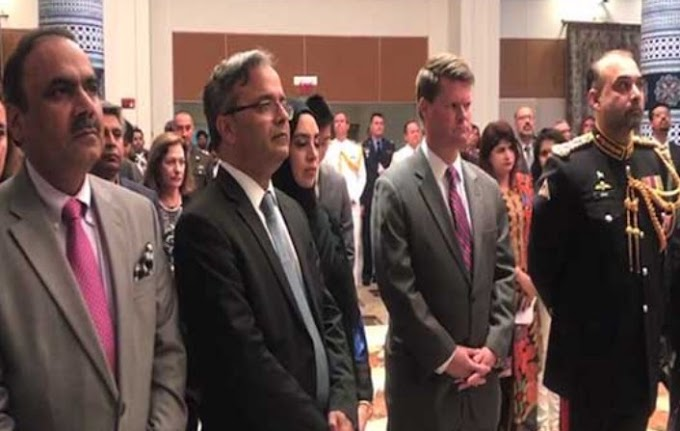 Protection Day service held at Pakistan's Embassy in Washington