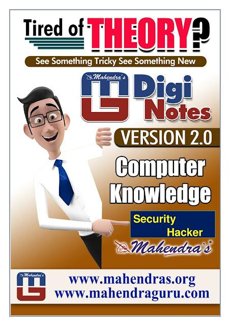 Digi Notes - 2.0 | IBPS SO Special :  Security Hacker | 09 .01. 2018
