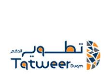 وظائف شركة عمان لتطوير المنطقة الاقتصادية الخاصة  بالدقم