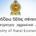 Vacancies in Ministry of Rural Economics Affairs
